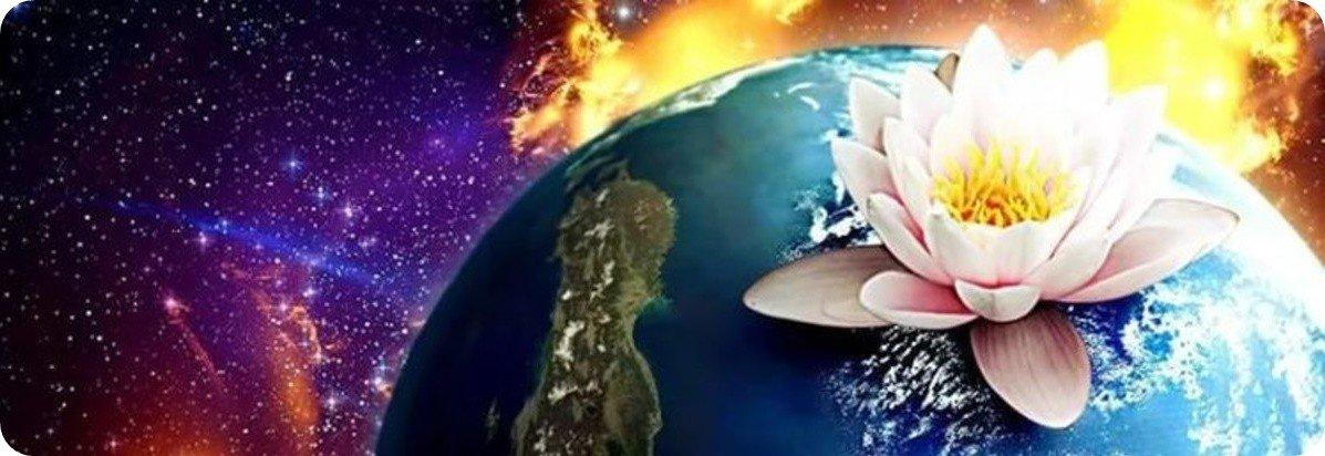 Со-Творчество с Силами Света для новой жизни человечества на Земле