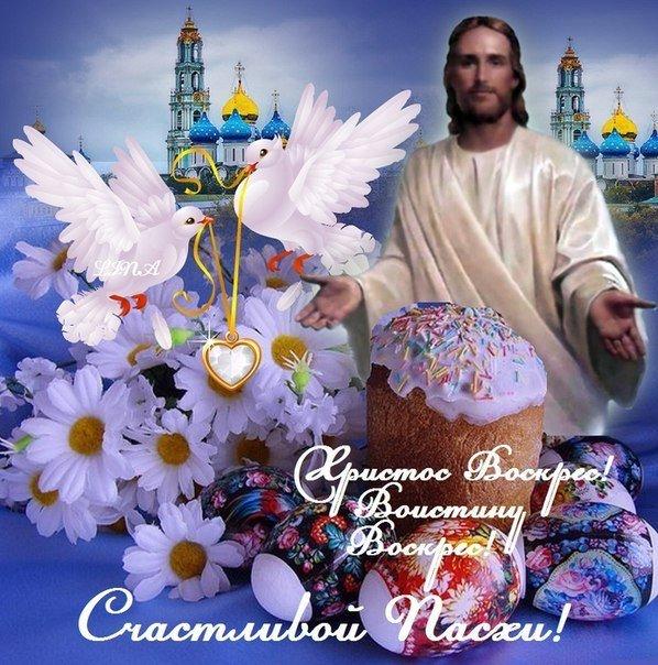 http://channelingvsem.com/wp-content/uploads/2016/05/христос-воскресе-для-поста-Алиры-Майи.jpg
