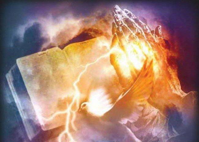 все Религиозные Книги явлены из одного Канала