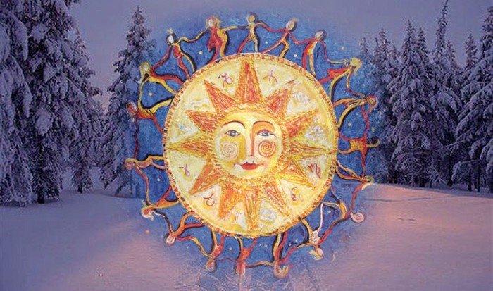 общая медитация зимнесонцестояния