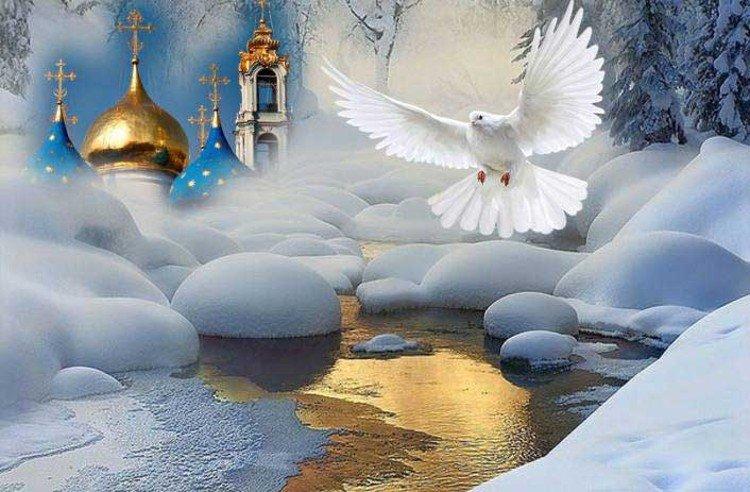 для Духа Крещенской воды