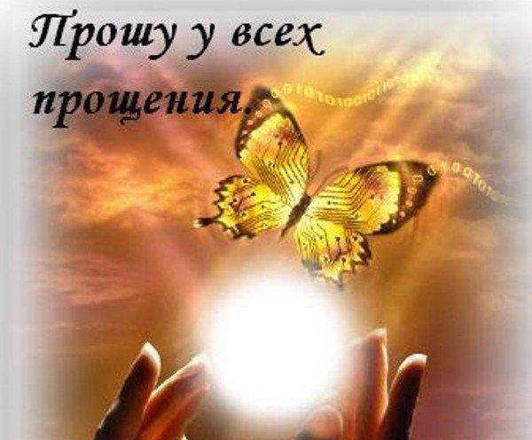 АС Пушкин Капитанская дочка