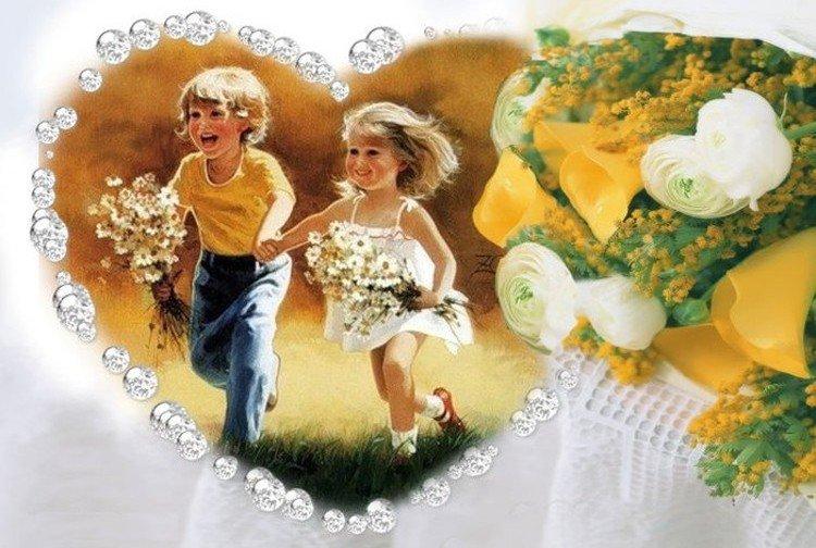 Дети - радость сердечная и счастье наше.