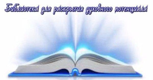 1ДЛЯ БИБЛИОТЕКИ