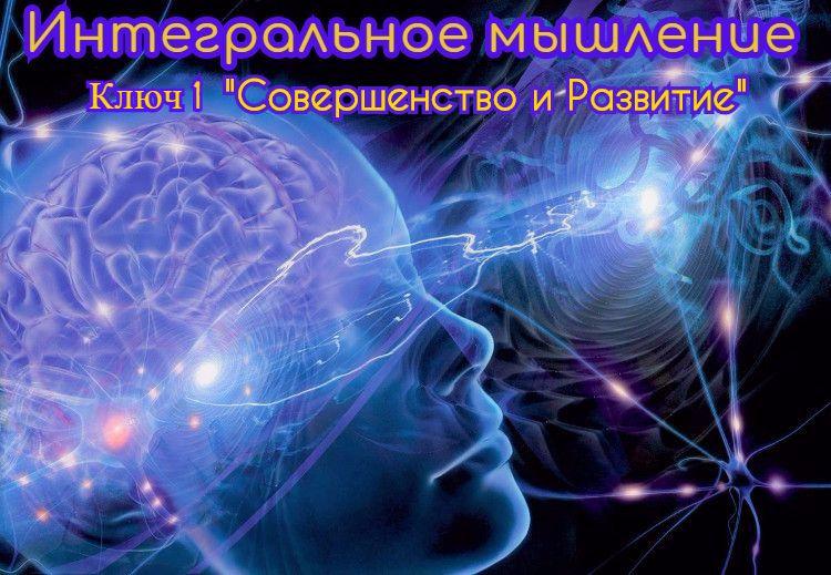Для 1 Ключа Архангела Михаила